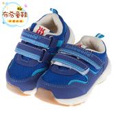 《布布童鞋》BABYVIEW頂級寶藍色柔軟機能學步鞋(13.5~16公分) [ O7H402B ] 藍色款