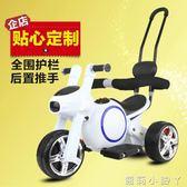 兒童三輪車電動摩托車1-3歲小孩玩具車可坐人腳踩充電的寶寶可推2 igo全館免運