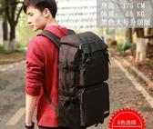 登山包 雙肩包男大容量行李背包旅行包旅游女登山包戶外防水休閒電腦