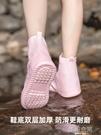 兒童雨鞋 雨鞋防水套耐磨防滑加厚下雨鞋子套雨靴套水鞋女男兒童硅膠雨鞋套