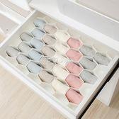 蜂窩抽屜分隔板自由組合整理內衣襪子收納格收納盒隔板衣櫃分層隔-
