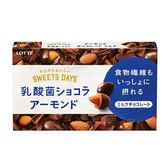 LOTTE  杏仁乳酸菌巧克力 86g【愛買】