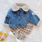 熱賣嬰兒羊羔毛外套 男女寶寶羊羔毛牛仔夾棉外套冬款嬰兒加厚單排扣長袖保暖上衣【618 狂歡】