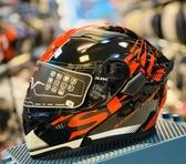 SBK安全帽,可掀式全罩安全帽,SV,PRIDE/黑紅