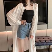 防曬衣女春夏裝新款韓版超仙女薄款雪紡開衫燈籠袖中長款外套 衣櫥秘密