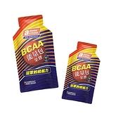 【2003213】諾壯 BCAA - 能量包果膠 (單包) 新包裝上市升級28.8%能量