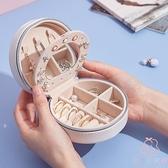 便攜首飾盒收納盒耳釘耳環手飾品收納盒【少女顏究院】