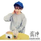 EASON SHOP(GT6191)韓版純色袖子字母印花短版圓領長袖T恤女上衣服落肩寬鬆內搭衫素色棉T恤閨蜜裝