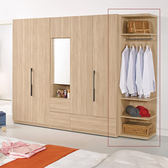 尼爾森1.5尺開放置物衣櫃(19CM/585-5)/H&D 東稻家居