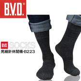 BVD 細針休閒襪-3色可選(24~26cm)【愛買】