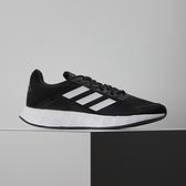 Adidas DURAMO SL 女 黑 輕量 緩震 慢跑鞋 FV8794