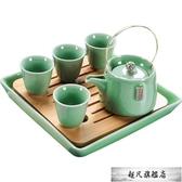 整套陶瓷簡約旅行茶具干泡茶盤套裝哥窯茶壺便攜式提梁壺茶杯泡茶組-免運直出