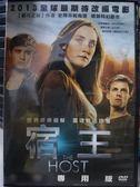 影音專賣店-E08-010-正版DVD*電影【宿主】-瑟夏羅南 黛安克魯格 威廉赫特