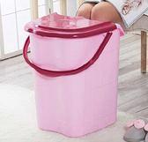 家用泡腳桶塑料加大高深按摩洗腳盆泡腳木桶帶蓋保溫足浴盆足療桶【 新店開張八五折促銷】