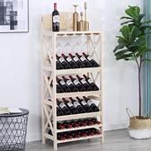 紅酒架子落地實木展示架歐式倒掛酒架置物架家用現代簡約木質酒柜 MKS快速出貨