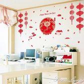 大紅燈籠掛飾新年墻貼2018元旦春節喜慶裝飾客廳墻壁商場櫥窗貼紙 igo 范思蓮恩