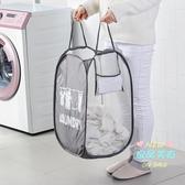 洗衣籃 可摺疊鏤空網格髒衣籃 衛生間洗衣籃收納籃 尼龍收納筐收納桶髒T
