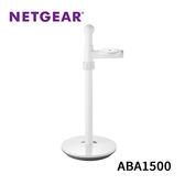 (不含Arlo Baby 嬰幼兒 WiFi 雲端攝影機 ABC1000)Netgear Arlo Baby 攝影機專用固定支架 ABA1500