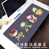 滑鼠墊日韓招財貓超大可愛女生電腦墊游戲定制辦公書桌墊加厚防水 WD科炫數位