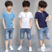 中大尺碼男童短袖套裝 中大童夏季新款韓版兩件套牛仔T恤兒童夏裝潮衣 DR17320【男人與流行】