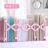 折疊書架可伸縮書立架折疊書夾創意高中生簡約鐵書架桌上學生收納書靠書 熱賣單品