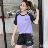 運動套裝瑜伽服休閒女新款夏季短袖寬鬆健身跑步速干衣兩件套 JY5258【pink中大尺碼】