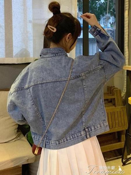 牛仔外套-寬鬆百搭短款長袖牛仔外套女復古港味夾克上衣潮 提拉米蘇