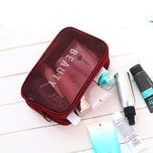 旅行女士化妝包正韓大容量男透明洗漱袋多功能小號簡約便攜收納包