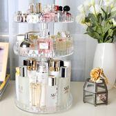 石加大化妝品收納盒透明亞克力旋轉置物架桌面護膚品梳妝台整理