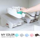 簡約雙層鞋架 簡易 鞋櫃 分層鞋架 衣櫃 鞋托架 拖鞋 鞋子收納架 居家 家用收納【G053】MY COLOR