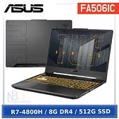 【電競滑鼠墊組合】ASUS FA506IC-0032A4800H 幻影灰(AMD R7-4800H/8G/RTX3050-4G/512G PCIe/W10/FHD/144Hz/15.6)