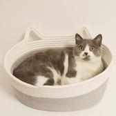 寵物窩 貓窩棉線貓窩手工寵物四季通用冬季保暖加厚窩簡約北歐貓抓板窩