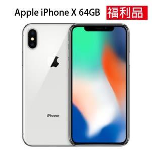 Apple iPhone X 64GB《福利品》
