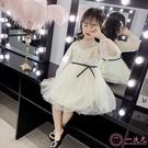洋裝 女童夢幻網紗公主裙2020春季新款兒童超洋氣仙美蕾絲裙女孩蓬蓬裙