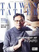 TAIWAN TATLER 1月號/2019 第128期