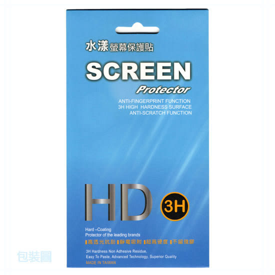 Sony Xperia XA2 Ultra H4233 6吋 水漾螢幕保護貼/靜電吸附/具修復功能的靜電貼-ZW
