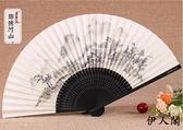 伊人閣 扇子折扇女扇手繪香紙扇白紙串面扇