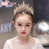 兒童皇冠頭飾發夾韓國可愛金色生日禮物精美演出小朋友公主女發箍 雙十二全館免運