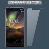 【非滿版 】2018 Nokia6.1 (5.5吋) 9H鋼化膜 玻璃保護貼 螢幕玻璃貼 玻璃貼 玻璃膜 手機螢幕貼 NOKIA 6.1