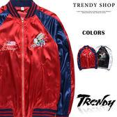 『潮段班』【SD090008】雙色拼接搭配精緻電繡橫須賀風格美軍刺繡絲綢緞面風衣外套夾克棒球外套