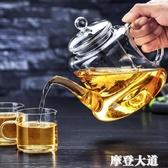 聚千義玻璃茶壺家用耐高溫泡茶器耐熱玻璃大過濾泡茶壺茶具『摩登大道』