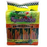 御之味蔬菜棒棒餅 256g/包【愛買】