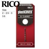 小叮噹的店- 豎笛竹片 5片裝 PC-C 美國 RICO Plasti Cover