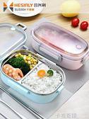 304不銹鋼飯盒便當盒單層1人保溫長方形女學生小帶蓋韓國成人餐盒 卡布奇諾igo