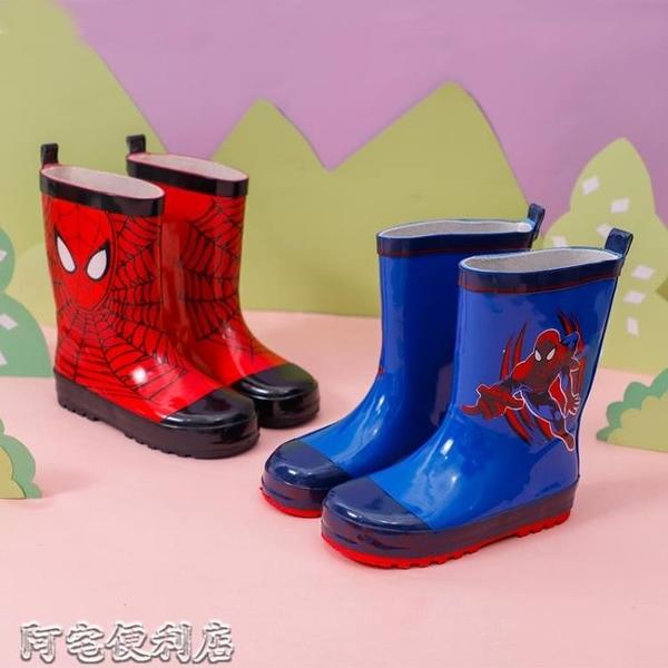 兒童雨鞋男童寶寶水鞋小學生男孩雨靴膠鞋小童幼兒套鞋防滑春 【免運快出】