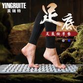 按摩腳墊足底指壓板仿鵝卵石健身足療穴位走毯石子路趾壓 星辰小鋪