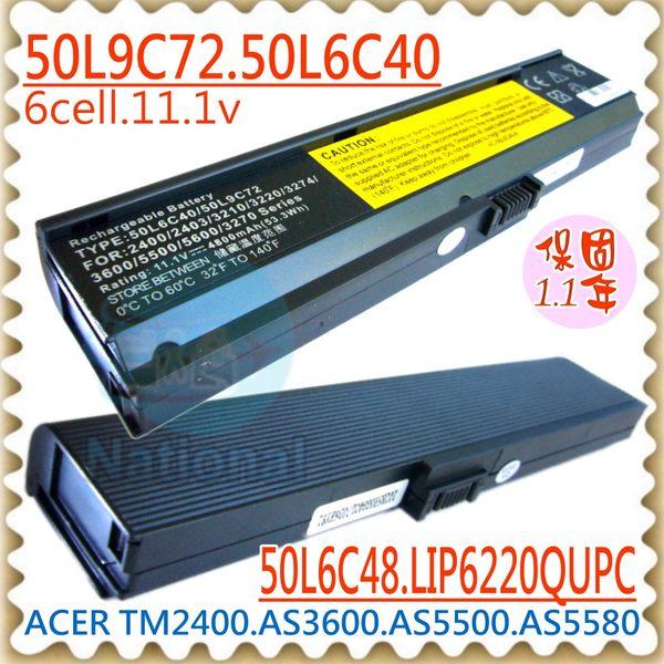 ACER 電池-EXTENSA 2400,2480,LCBTP03003,BATEFL50L6C48,BATEFL50L6C40,BT.T5005.002,BT.T5007.00
