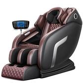 按摩椅 家用全自動小型太空豪華艙全身多功能頸椎老人器 【免運快出】
