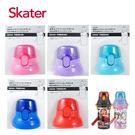 Skater 直飲冷水壺480ml 替換上蓋含墊圈- 紅/紫/水藍/深藍/粉