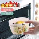 微波爐飯盒上班族便當盒陶瓷保鮮碗帶蓋微波爐加熱飯盒學生保鮮盒冰箱專用女 快速出貨